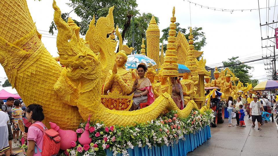 โครงการส่งเสริมวัฒนธรรมประเพณีแห่เทียนเข้าพรรษา จังหวัดอุบลราชธานี  ประจำปีงบประมาณ  2561